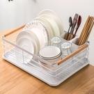 居家家鐵藝水槽碗碟架放碗架瀝水架家用廚房裝碗筷碗櫃餐具置物架 亞斯藍