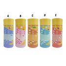 【震撼精品百貨】Hello Kitty 凱蒂貓家族~三麗鷗 SANRIO 不銹鋼杯(5款圖案/350ML)#10002