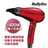 送好康+沙宣梳【法國Babyliss】1400W專業護髮柔髮負離子吹風機 270RW AC270RW