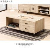 【德泰傢俱工廠】SHELL 原切木 4尺大茶几 A026-05-211