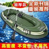 橡皮艇橡皮艇加厚耐磨充氣船2/3/4人皮劃艇雙人釣魚船特厚氣墊船沖鋒舟 非凡小鋪LX