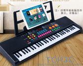 多功能兒童電子琴女孩初學者寶寶小鋼琴可彈奏1-3-6-12歲音樂玩具「Top3c」