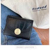特惠短款錢包錢包女短款新款日韓百搭復古潮學生個性迷你零錢包錢夾 交換禮物