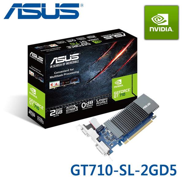 【免運費】ASUS 華碩 GT710-SL-2GD5 顯示卡 / GDDR5 靜音版