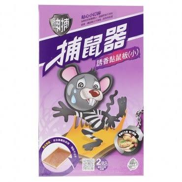 神捕 超值2入誘香黏鼠板(小)-花生香