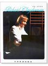 小叮噹的店- (鋼琴譜) 理查.克萊德曼【2】精選鋼琴暢銷曲集 P912