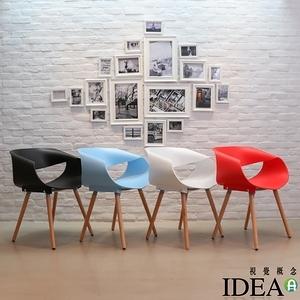 【IDEA】Circle經典原創設計造型休閒椅(戶外椅/餐椅)霧白