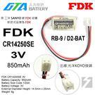 ✚久大電池❚ 日本 FDK 三洋 CR14250SE 光洋 KOYO RB-9 D2-BAT 【PLC工控電池】FD8