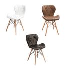 蝴蝶椅子(1入) 椅子 辦公椅 餐椅 復刻椅 用餐椅 洽談椅 餐桌椅 化妝桌椅 SD|宅貨