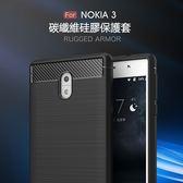 NOKIA 3 5 6 手機殼 拉絲 碳纖維 軟殼 保護殼 全包 氣囊 防摔 散熱 保護套