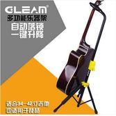 立式電吉他貝司琵琶琴升降樂器通用支架Eb15146『小美日記』