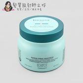 立坽『深層護髮』台灣萊雅公司貨 KERASTASE卡詩 煥髮重建髮膜500ml HH07