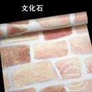 FF壁紙復古磚牆文化石【韓藝屋壁貼壁畫裝飾館】壁貼 壁紙 室內設計 裝潢