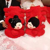 結婚慶用品婚禮婚房壓床娃娃創意回禮禮品禮物喜字娃娃公仔igo「Chic七色堇」