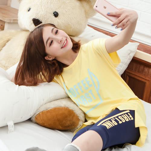 睡衣字母印花無肩線圓領棉質成套休閒服 -黃-波曼妮亞
