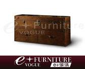 『 e+傢俱 』LK2 復古風潮 全牛皮復古風格斗櫃 全新商品