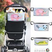 嬰兒車掛包收納袋媽咪包嬰兒推車掛鉤兒童推車配件掛袋寶寶儲物袋 魔方數碼館