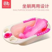 嬰兒感溫沐浴盆寶寶通用新生兒坐躺兩用大號幼兒洗澡盆小孩桶加厚