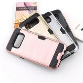 插卡拉絲二合一 三星 Galaxy S8 /LG K8/iphone5/S手機套 手機殼 防摔