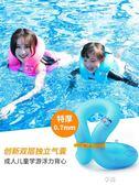 游泳圈兒童加厚小孩充氣游泳背心救生衣大人泳圈游泳裝備初學者ATF  享購