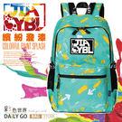 後背包包大容量14吋筆電包韓版帆布包防潑水書包彩色世界8233-GR