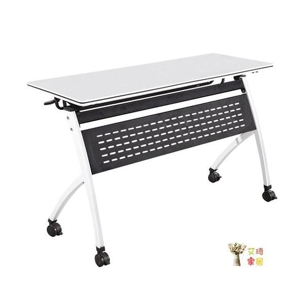 拼接桌 辦公桌折疊會議桌培訓桌組合拼接桌行動課桌培訓桌椅扇形折疊桌T