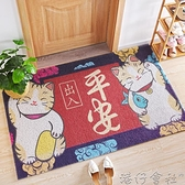 招財貓絲圈地墊可裁剪出入平安門口進門地毯家用入戶門墊腳墊入門 港仔會社