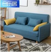 折疊床 多功能折疊沙發小戶型現代簡約布藝實木懶人客廳沙發床夏沫天使 快速出貨