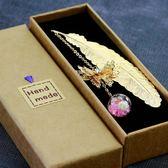 書籤金屬羽毛書籤創意定制古典中國風禮物小清新古風學生用干花永生花