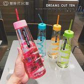 吸管杯創意韓國成人防摔塑料水杯學生奶茶杯子可愛隨手杯 【創時代3c館】