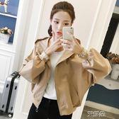 外套外套女裝短款秋季韓版寬鬆蝙蝠衫夾克學生棒球服上衣服女   艾維朵