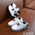 2020年春秋季新款兒童運動鞋女童鞋網紅板鞋老爹鞋小白鞋男童鞋子 小艾新品
