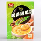 【馬玉山】纖一杯 奶香南瓜濃湯  3包入