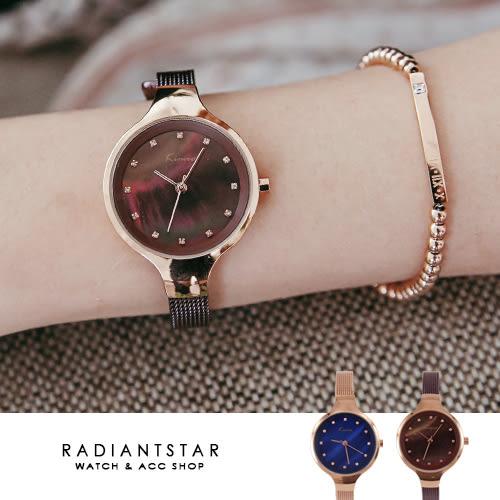 韓國KIMIO迷魅左岸濃色金屬鍊帶手錶手鐲錶【WKI6225】璀璨之星☆