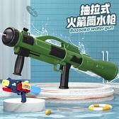 兒童水槍 兒童大容量呲水玩具槍男孩高壓戲水潑水節夏天噴水抽拉超大號水槍