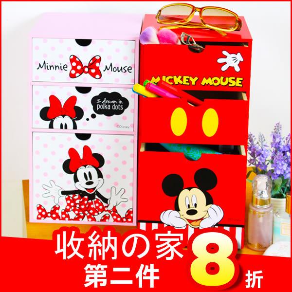 《最後4個》迪士尼 米奇 米妮 史迪奇 小熊維尼 正版 直式 三層收納盒 化妝櫃 收納櫃 B01090