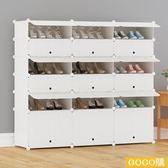 簡易鞋櫃組裝塑料櫃子多層簡約現代實木紋鞋架防塵家用gogo購