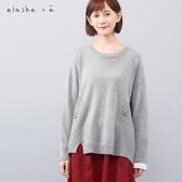 a la sha+a 小圓創意拼接袖針織上衣