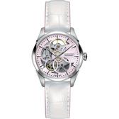 Hamilton 漢米爾頓 鏤空機械女錶-粉珍珠貝/36mm H32405871