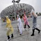 【超取199免運】戶外旅行旅遊一次性雨衣 便攜式透明雨衣 拋棄式雨衣 男女適用