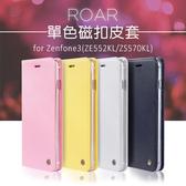 華碩 Zenfone3 (ZE552KL/ZS570KL)韓國 Roar 手機皮套 帆布系列 插卡設計 站立支架 TPU軟殼 悠遊卡
