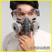 防毒口罩防塵面具面罩活性炭