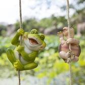 花園裝飾 庭院 院子 園藝擺件樹上卡通小動物青蛙
