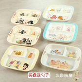 快速出貨-兒童餐盤兒童餐盤分格卡通寶寶無毒餐具家用可愛套裝防摔幼兒園盤子創意