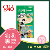 INABA汪啾嚕 犬用肉泥 口腔保健配方 雞肉口味【TQ MART】