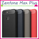 Asus Zenfone Max Plu...