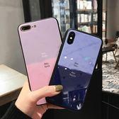 ins風簡約個性蘋果8plus手機殼iPhoneX創意情侶6sp玻璃鏡面7P男女【快速出貨八折優惠】