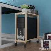家用散熱底座多層固定簡約臺式電腦懸掛主機多功能置物架托架機箱 FX1027 【科炫3c】