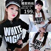 克妹Ke-Mei【AT54460】WHITE龐克字母圖印併接羅紋摟空袖T恤上衣