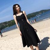 VK旗艦店 韓國風氣質顯瘦海邊度假大擺裙排扣無袖洋裝